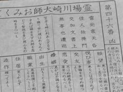 DSC_0111-1.JPG