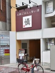 DSC_0133-1.JPG