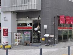 DSC_0916-1.JPG