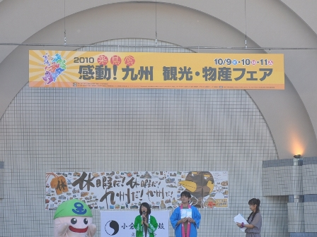 DSC_8688-a.JPG