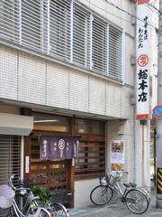 DSC_9250-1.JPG