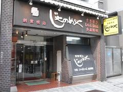 DSC_9314-1.JPG