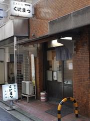 DSC_9906-1.JPG