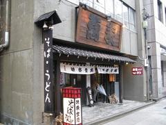 IMG_0063-1.JPG